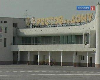 В Ростове пилотов авиалайнера снова ослепили с земли лазерным лучом
