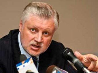 Сергей Миронов не пришел в ЦИК за мандатом депутата Госдумы