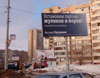 """Хит Рунета: ребенок просит Медведева унять """"партию жуликов и воров"""""""