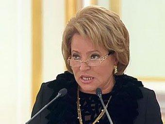 Валентина Матвиенко объявила где и когда будет избираться депутатом
