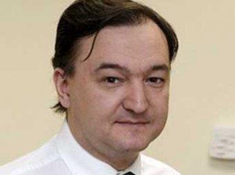 Обнародован список российских чиновников, которым запрещен въезд в США в связи с делом Магнитского
