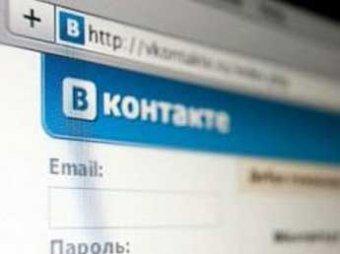 «Вконтакте» закрывает свою платежную систему из-за проблем с законом