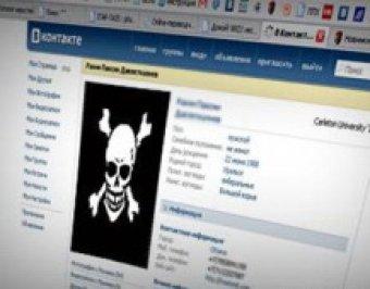 """СМИ: """"ВКонтакте"""" передала правообладателям IP-адреса нарушителей авторских прав"""