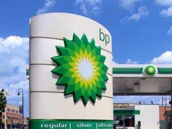 В офис BP в Москве нагрянули судебные приставы в поисках документов