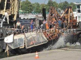 Следствие назвало причину крушения катера на Москва-реке, когда погибли 9 человек