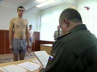 Житель Калининграда отсудил у государства 80 тысяч рублей за незаконный призыв