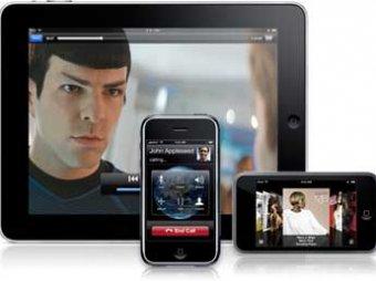 iPhone и iPad могут снять с продаж