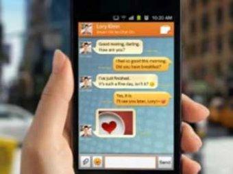 Samsung запускает собственную «аську» для мобильных устройств
