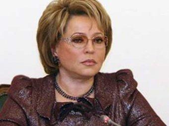 Матвиенко простилась с Петербургом: «В Москву не собираюсь никого брать»