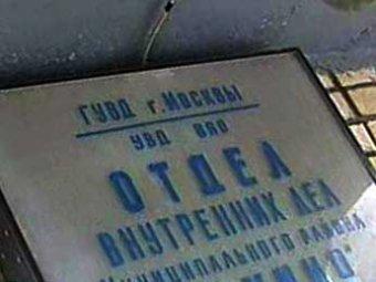 СМИ: анархисты в Москве взорвали полицейскую автостоянку