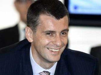 В своем манифесте «Правое дело» предлагает изменить Конституцию России