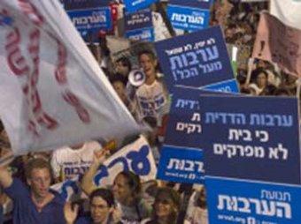 Новая революция в Израиле: 250 тысяч человек вышли на митинг протеста