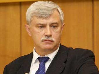 Медведев определился с кандидатурой нового губернатора Санкт-Петербурга