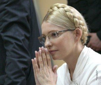 В Киеве арестована Юлия Тимошенко