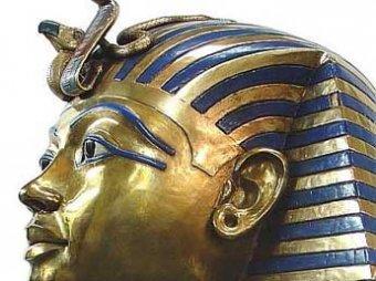 Ученые: половина европейцев является родственниками Тутанхамона