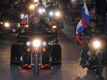 СМИ: Путин и его «братья»-байкеры нарушили ПДД на 25 тысяч рублей