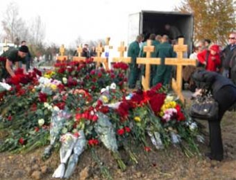 Обвиняемый в массовом убийстве в Кущевской покончил с собой
