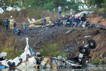 Авиакомпанию, которой принадлежал разбившийся ЯК-42, лишили лицензии