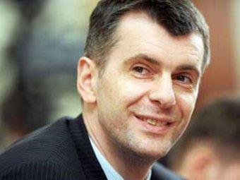 Прохорову предложили вернуться на пост председателя «Правого дела»
