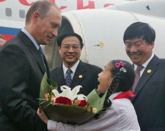 Путина номинировали на премию мира имени Конфуция