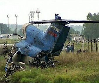 МАК: разбившийся Як-42 выкатился на 400 метров за пределы ВВП