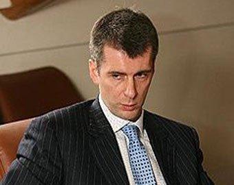 СМИ: Прохоров пока не определился со стратегическими планами