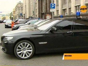 """""""Мы охренели!"""": депутаты-эсеры раскрыли секретные данные о VIP-авто для чиновников"""