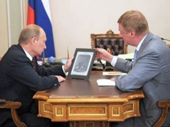 Первый российский нанопланшетник подорожал вдвое против обещанного Чубайсом