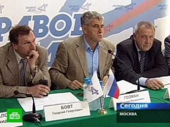 На съезде «Правого дела» Медведеву запретили избираться в президенты от партии
