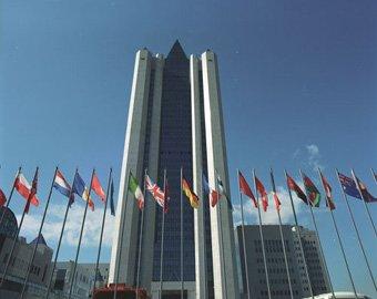 Еврокомиссия провела обыски в офисах европейских «дочек» «Газпрома»