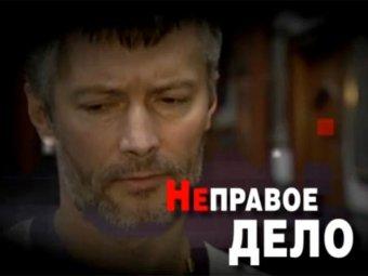 НТВ срочно разоблачил соратника Прохорова. На очереди – Пугачева