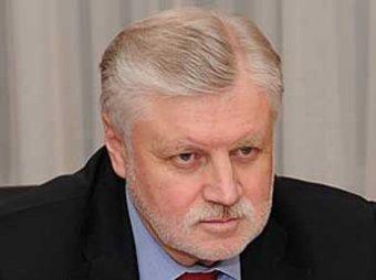 Миронов обнародовал «инструкцию» «Единой России» по фальсификации выборов