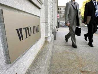 СМИ: Россия преодолела последнее препятствие для вступления в ВТО