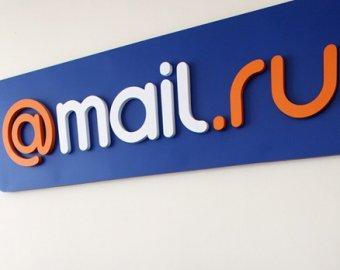 СМИ: Mail.ru запускает аналог Twitter