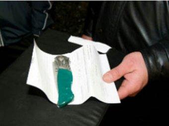 В Иркутской области в собственной квартире зарезана федеральная судья