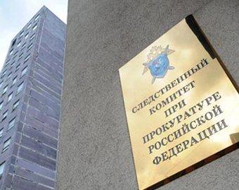 В России появится финансовая полиция