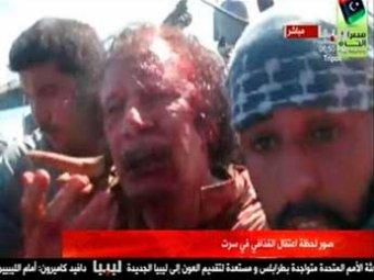 Начальник охраны Каддафи рассказал о последних днях жизни полковника