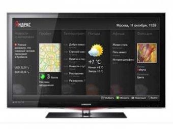 Samsung внедрит сервисы «Яндекса» в своих телевизорах и смартфонах
