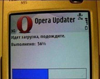 Мобильникам россиян угрожает новый троян
