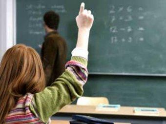 СМИ: при трудоустройстве педагоги теперь будут доказывать, что они не педофилы