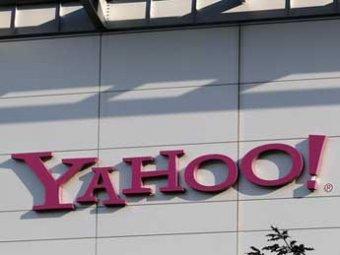 Российские бизнесмены заявили о планах по покупке поисковой системы Yahoo!