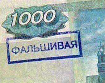 Сбербанк выдал блокаднице из Петербурга пенсию купюрами от «Банка приколов»