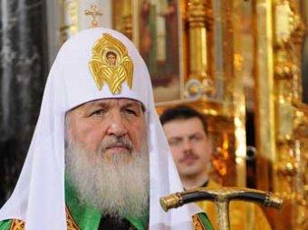 Патриарх Кирилл считает возможным вернуть смертную казнь для террористов и маньяков