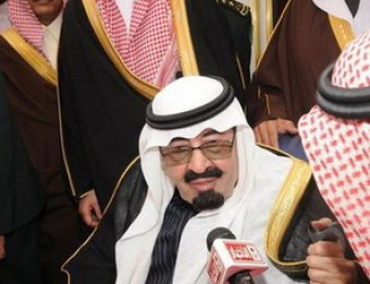 В США скончался наследный принц Саудовской Аравии