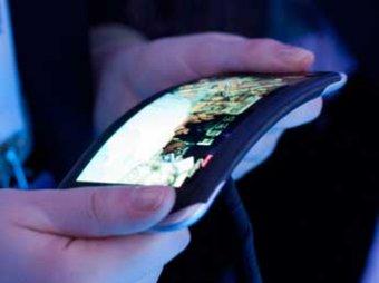 Уже в будущем году Samsung выпустит смартфон с гибким экраном
