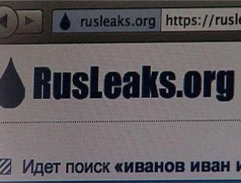 Скандальный сайт RusLeaks прекратил работу