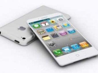 В США презентуют iPhone 5: уже названа стоимость аппарата