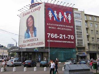 Фонд «Федерация» выиграл суд у Чулпан Хаматовой и «Коммерсанта»