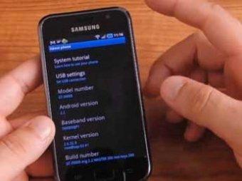 Samsung вырвалась в мировые лидеры по продажам смартфонов