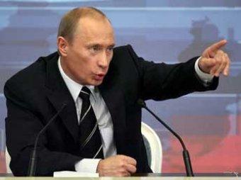 «Единая Россия» предложила Путина кандидатом в президенты без праймериз